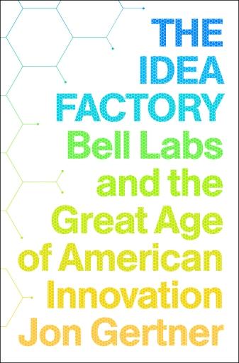13 Idea Factory